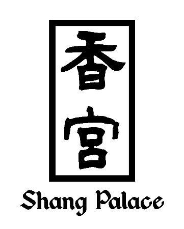 shang-palace (1)