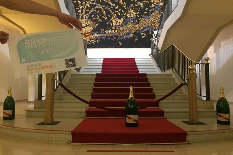 兰斯香槟酒庄