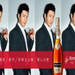 Huang-Xiaoming-Remy-Martin-CLUB
