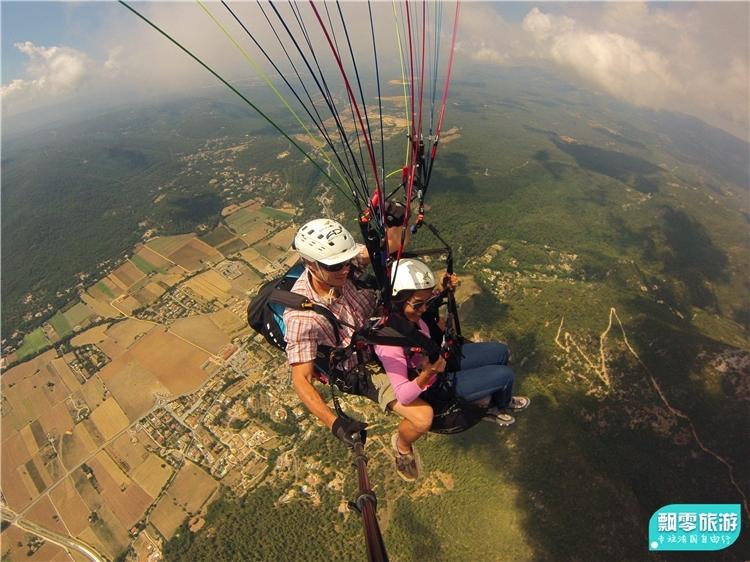 普罗旺斯-蔚蓝海岸滑翔伞一日游