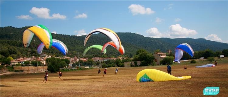 滑翔伞-普罗旺斯旅游